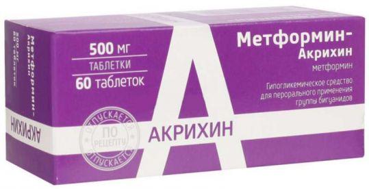 Метформин-акрихин 500мг 60 шт. таблетки, фото №1
