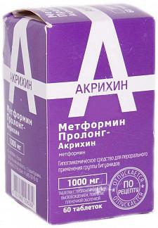 Метформин-акрихин 1000мг 60 шт. таблетки покрытые пленочной оболочкой