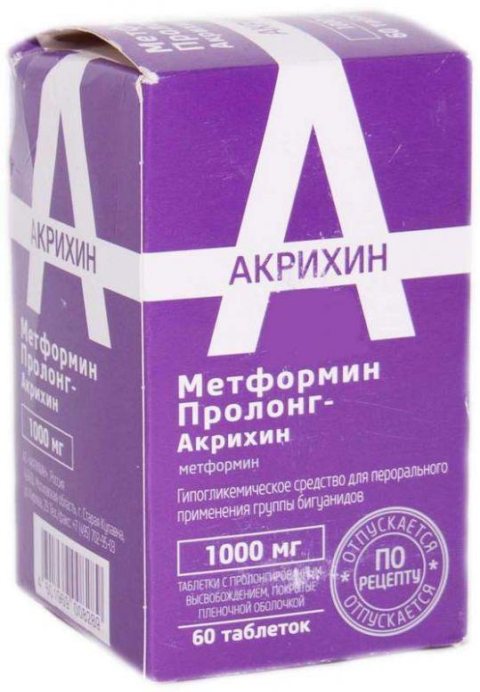 Метформин-акрихин 1000мг 60 шт. таблетки покрытые пленочной оболочкой, фото №1