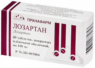 Лозартан 100мг 60 шт. таблетки покрытые пленочной оболочкой
