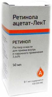 Ретинола ацетат-лект 3,44% 50мл раствор для приема внутрь и наружного применения [масляный]