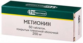Метионин 250мл 50 шт. таблетки покрытые пленочной оболочкой
