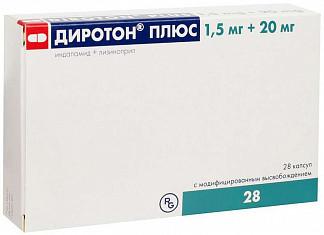 Диротон плюс 1,5мг+20мг 28 шт. капсулы с модифицированным высвобождением