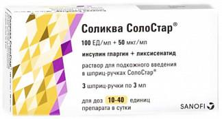 Соликва солостар 100ед+50мкг/мл 3мл 3 шт. раствор для подкожного введения картр. в шпр.-ручк.