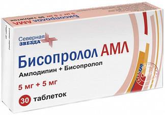 Бисопролол амл 5мг+5мг 30 шт. таблетки
