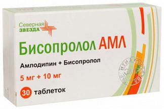 Бисопролол амл 5мг+10мг 30 шт. таблетки