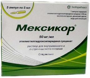 Мексикор 50мг/мл 5мл 5 шт. раствор для внутривенного и внутримышечного введения