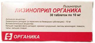 Лизиноприл органика 10мг 30 шт. таблетки
