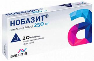 Нобазит 250мг 20 шт. таблетки покрытые пленочной оболочкой