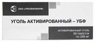 Уголь активированный-убф 250мг 50 шт. таблетки