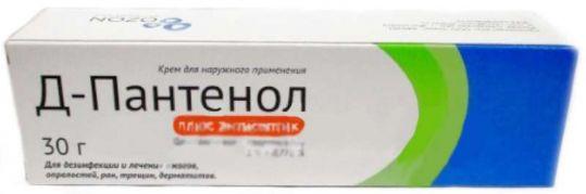 Д-пантенол плюс антисептик 30г крем для наружного применения, фото №1