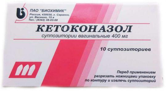 Кетоконазол 400мг 10 шт. суппозитории вагинальные, фото №1