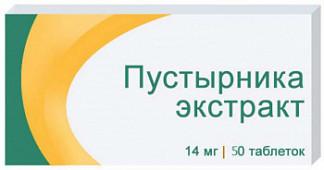 Пустырника экстракт 14мг 50 шт. таблетки