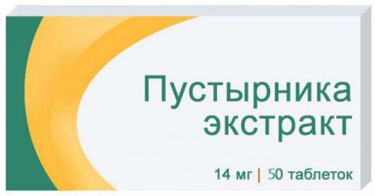 Пустырника экстракт 14мг 50 шт. таблетки, фото №1