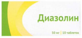 Диазолин 50мг 10 шт. таблетки