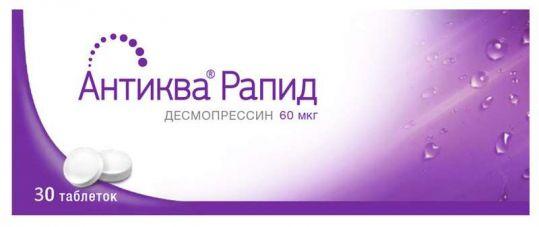 Антиква рапид 60мкг 30 шт. таблетки диспергируемые в полости рта, фото №1