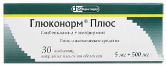 Глюконорм плюс 5мг/500мг 30 шт. таблетки покрытые пленочной оболочкой фармстандарт-томскхимфарм