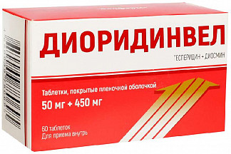 Диоридинвел 50мг+450мг 60 шт. таблетки покрытые пленочной оболочкой
