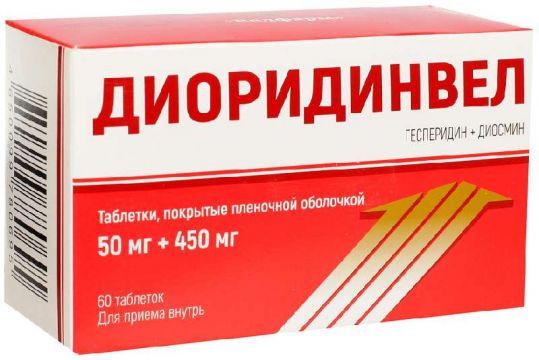 Диоридинвел 50мг+450мг 60 шт. таблетки покрытые пленочной оболочкой, фото №1