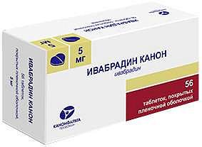 Ивабрадин канон 5мг 56 шт. таблетки покрытые пленочной оболочкой