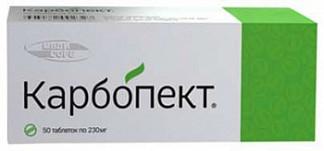Карбопект 230мг 50 шт. таблетки