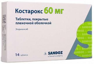 Костарокс 60мг 14 шт. таблетки покрытые пленочной оболочкой