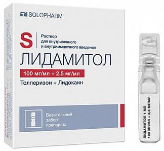 Лидамитол 100мг+2,5мг/мл 1мл 10 шт. раствор для внутривенного и внутримышечного введения