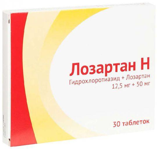 Лозартан-н 12,5мг+50мг 30 шт. таблетки покрытые пленочной оболочкой, фото №1