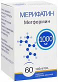 Мерифатин 1000мг 60 шт. таблетки покрытые пленочной оболочкой фармасинтез-тюмень ооо