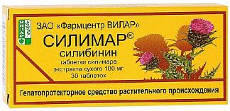 Силибинин 100мг 30 шт. таблетки