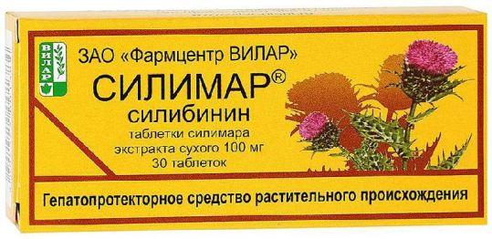 Силибинин 100мг 30 шт. таблетки, фото №1