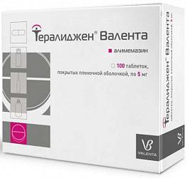Тералиджен валента 5мг 100 шт. таблетки покрытые пленочной оболочкой