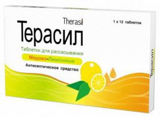 Терасил 12 шт. таблетки для рассасывания мед-лимон плетхико фармасьютикалз лтд