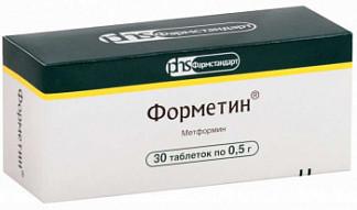 Форметин 0,5г 30 шт. таблетки