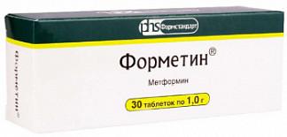 Форметин цена