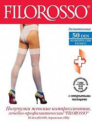 Филороссо профилактика получулки компрессионные лечебно-профилактические женские 50den 1класс размер 1 черные