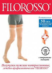 Филороссо профилактика получулки компрессионные лечебно-профилактические мужские 50den 1класс размер 2 черные