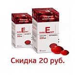 Скидка на природный антиоксидант ЛайфЕвит 100 мг, 30 капсул