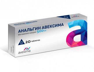 Анальгин авексима 500мг 20 шт. таблетки