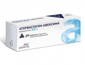 Аторвастатин авексима 20мг 30 шт. таблетки покрытые пленочной оболочкой ирбитский химфармзавод оао
