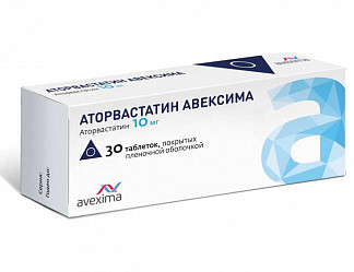 Аторвастатин авексима 10мг 30 шт. таблетки покрытые пленочной оболочкой