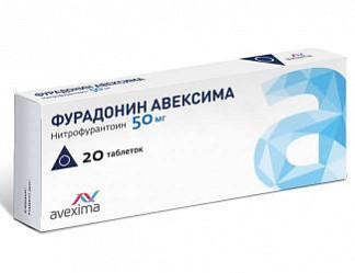 Фурадонин авексима 50мг 20 шт. таблетки