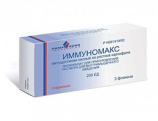 Иммуномакс 200ед 3 шт. лиофилизат для приготовления раствора для внутримышечного введения