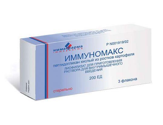 Иммуномакс 200ед 3 шт. лиофилизат для приготовления раствора для внутримышечного введения, фото №1