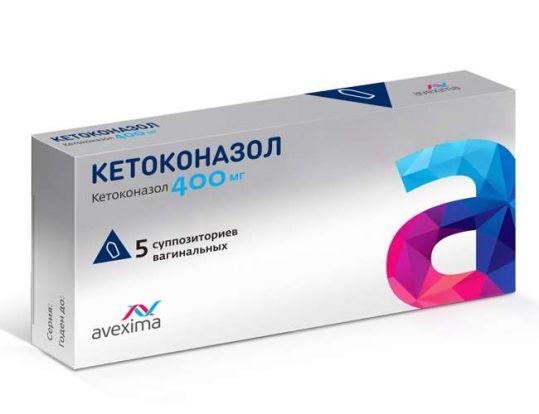 Кетоконазол 400мг 5 шт. суппозитории вагинальные, фото №1