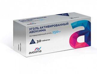 Уголь активированный авексима 250мг 30 шт. таблетки