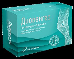 Диовенгес 50мг+450мг 60 шт. таблетки покрытые пленочной оболочкой