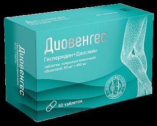 Диовенгес 50мг+450мг 60 шт. таблетки покрытые пленочной оболочкой фармвилар нпо