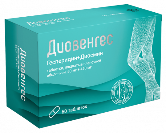 Диовенгес 50мг+450мг 60 шт. таблетки покрытые пленочной оболочкой фармвилар нпо, фото №1