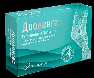 Диовенгес 50мг+450мг 30 шт. таблетки покрытые пленочной оболочкой